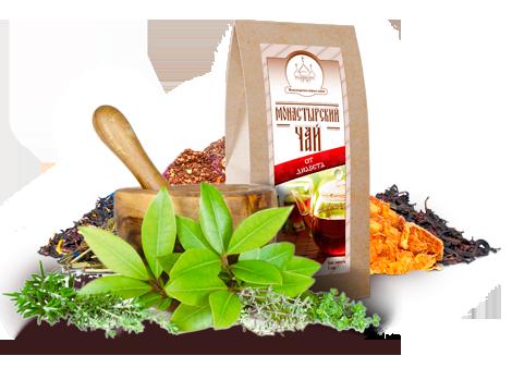 православный травник официальный сайт монастырский чай